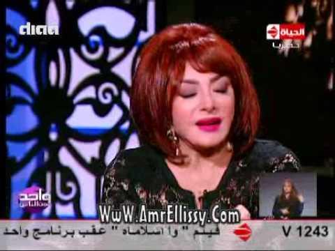 #واحد من الناس | لقاء مع الفنانة نبيلة عبيد | مع د.عمرو الليثي