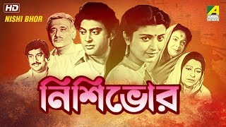 Nishi Bhor | নিশিভোর | Bengali Movie | Debashree Roy