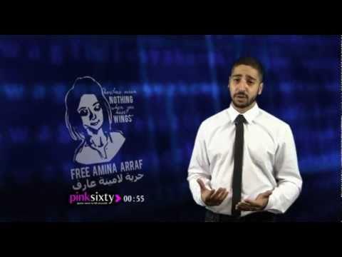 Pinksixty MONDAY 13 JUNE 2011