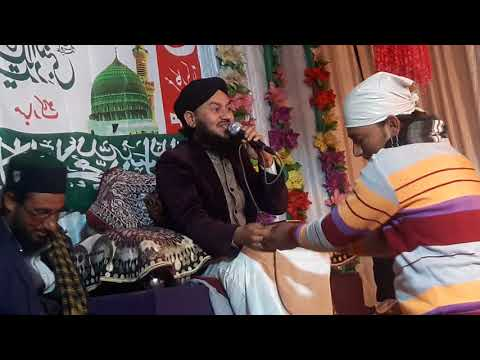ARSHE HAQ HAI MASNADE ( NEW ANDAZ ME ) BY SHOAIB RAZA QADRI JHANSI UP INDIA 9300589926
