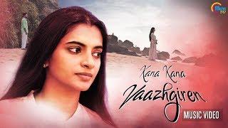 Kana Kana Vaazhgiren | Tamil Music | Sajna Sudheer | Amalda Liz | Sidharth Rajendran |Official