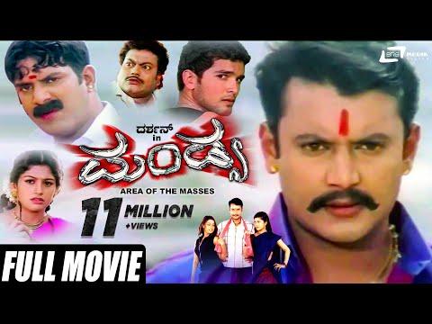 Mandya | Kannada Full HD Movie | Darshan | Rakshitha | Radhika Kumaraswamy | Action Movie