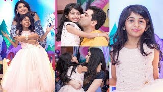 Juhi Parmar And Sachin Shroff Daughter Samaira 7th Unicorn Theme Birthday Party 2020