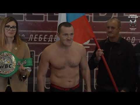 Взешивание: Лебедев — Мчуну  | Мир бокса