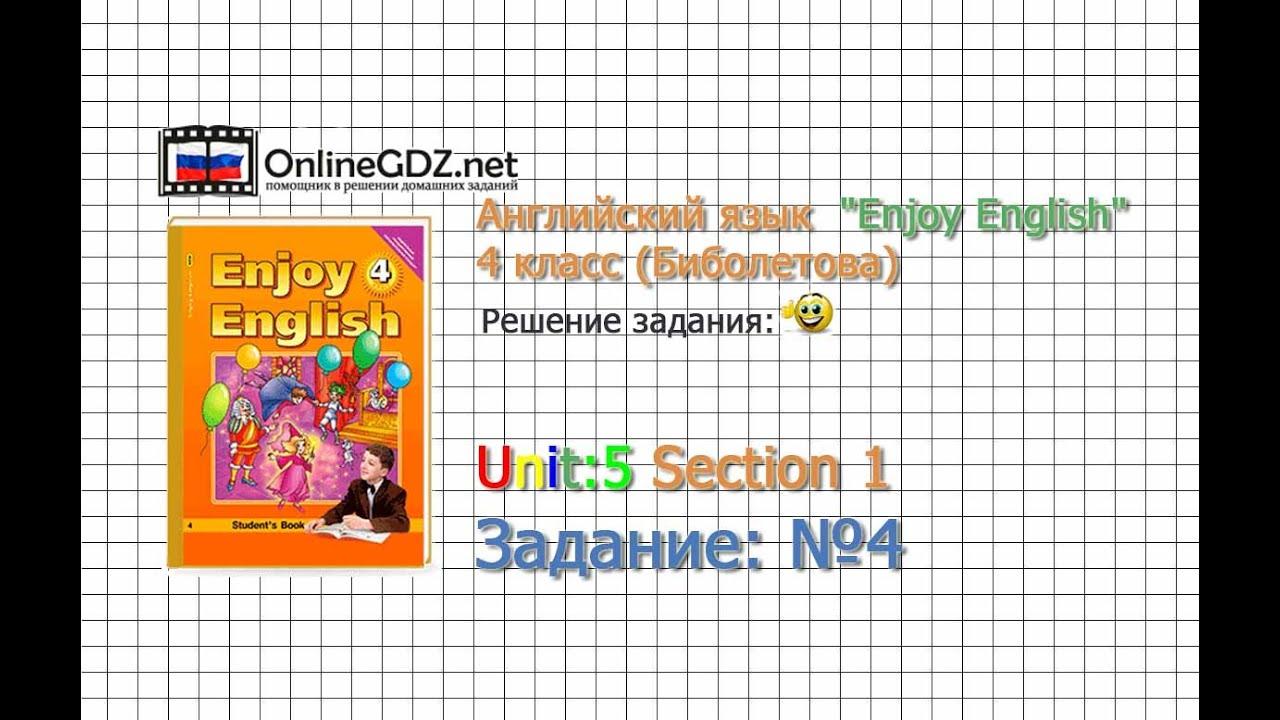 гдз по английскому языку учебник spotlight 4 класс