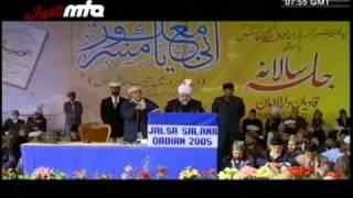 (Urdu Nazm) Kiya Bataoun Hamdamo, Kia Qadian Honay Ko Hey - Islam Ahmadiyya