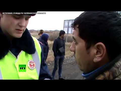 Под Челябинском сотрудники ДПС остановили переоборудованный для перевозки 20 человек микроавтобус