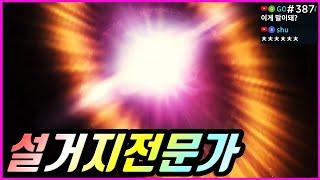 [렌] [리니지M] 인간 식기세척기입니다! 말끔하게 꼭…