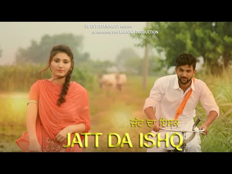 Jatt Da Ishq | Daljeet | Ft.Gagga Singh || Latest Punjabi Song 2017 || KS Entertainment ||