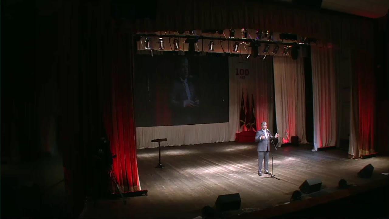 Торжественный вечер, посвящённый 100-летию совхоза им. Ленина (Москва, 09.11.2018)