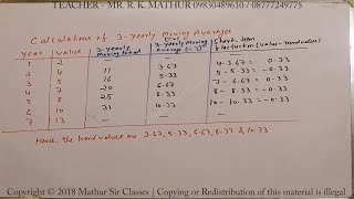 Trend Values and short term fluctuations year 1999 solved | Statistics | Mathematics | Mathur Sir