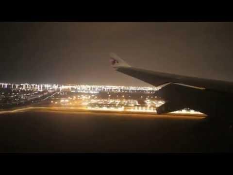 Qatar Airways A330 Landing at Doha Hamad International Airport
