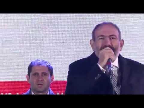 Նիկոլ Փաշինյանը կարդում է Եղիշե Չարենցի «Ես իմ անուշ Հայաստանի»  բանաստեղծությունը