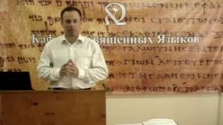 1- й урок введение в академическую среду древнегреческого языка (фрагмент урока)