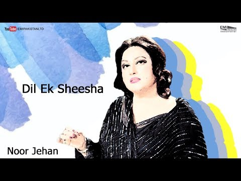 Dil Ek Sheesha - Noor Jehan | EMI Pakistan Originals