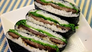 How to make Yakiniku sandwich (Onigirazu)