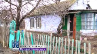 В селе Розовка задержана мать убитой Алисы Сухаревой(Недавно двухлетнюю девочку нашли мертвой со следами изнасилования. Женщину поместили под стражу, она уже..., 2015-02-05T16:32:39.000Z)