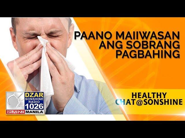Paano Maiiwasan ang sobrang pagbahing