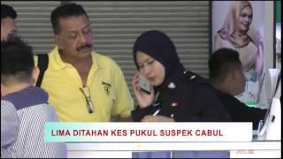 [VIDEO] Lima Ditahan Kes Pukul Suspek Cabul
