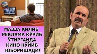 Hojiboy Tojiboyev   Mazza Qilib Reklama Korib Otirganda Kino Qoyib Yuborishadi