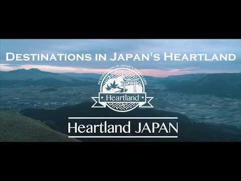 Aso Walking Tour   - Heartland JAPAN