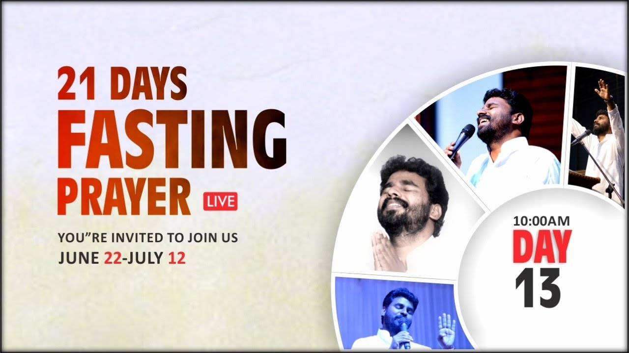 Live   Day 13   21 Days Fasting Prayer   Pastor Benz   City Church Of God   Tamil Christian Message