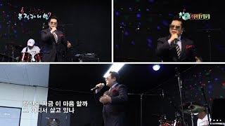 가수 한성-노을(가락TV-뮤직카니발)