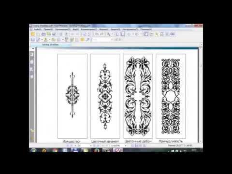 Как из PDF каталога извлечь веторный рисунок в Corel Draw