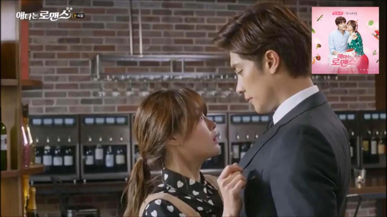 My Secret Romance (Tagalog Version) OST Part 1
