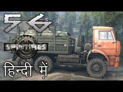 SPINTIRES : Volcano Map #56 || DOUBLE D || Indian Gamer in Hindi (हिंदी)