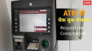 Apply for Cheque book   Live 🔴  request for New Cheque Book .