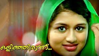 ഒളിഞ്ഞിരുന്നു ... | Malayalam Album Songs Love Failure  | Malayalam Mappila Songs Hits  [HD]
