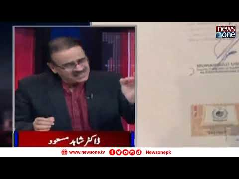 Watch Live With Dr Shahid Masood daily Only on Newsone