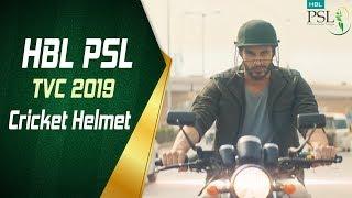 HBL PSL 2019 TVC | Cricket Helmet
