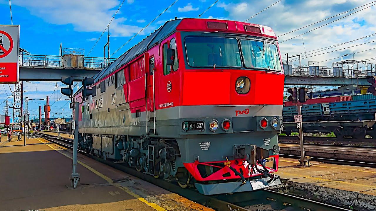 Railway. Diesel locomotive at the Ussuriysk station / Тепловоз ТЭП70. Станция Уссурийск