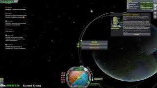 Kerbal Space Program. Первые шаги и обучение (часть 1)