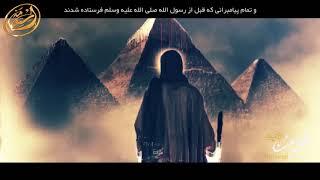 Почему Коран последнее откровение Всевышнего?