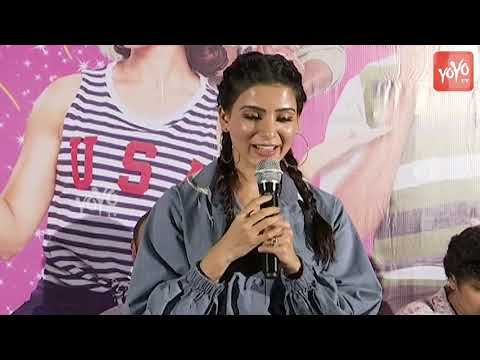 Samantha Akkineni Emotional Speech In Oh Baby Press Meet | Naga Shourya | Nandini Reddy | YOYO TV