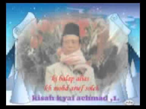 KI BALAP KISAH KI AHMAD BAGIAN 1
