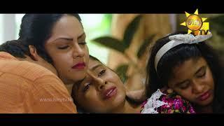 කාත්කවුරුවත් | KathKawuruwath | Sihina Genena Kumariye Song Thumbnail