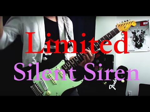 Silent Siren「Limited」guitar cover@ちゃばしら。