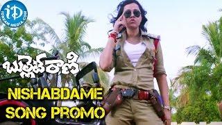 Bullet Rani Movie Songs    Nishabdame Song Promo    Nisha Kothari    Suresh Goswami    Gunwanth
