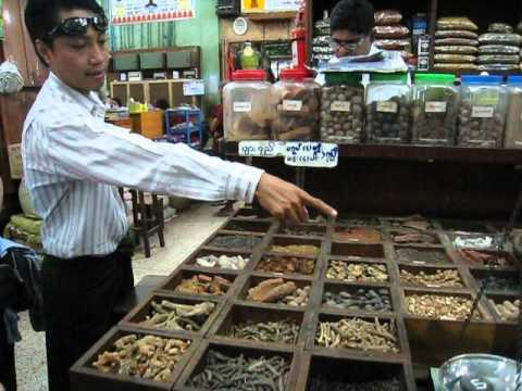 Myanmar traditional medicine