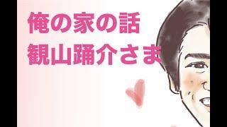 永山絢斗さまを描いてみました♪ 似顔絵、アイコン、ウェルカムボード、デザイン各種受付中。 チャンネル登録歓迎!よろしくお願いいたします^^ BLOG ...