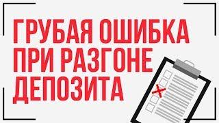 FIFA 18 ! ЛУЧШАЯ СХЕМА/СВОЯ ТАКТИКА для SQUAD BATTLES КАРЬЕР и ОНЛАЙНА !