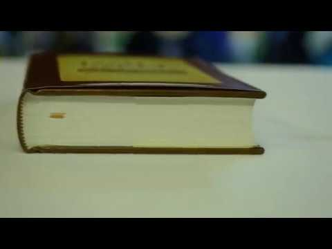 King James 1611 Bible With Apocrypha
