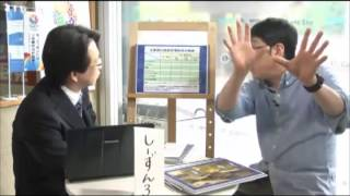 「CafeSta」カフェスタトーク 月曜担当・平将明議員(2013 6 10)
