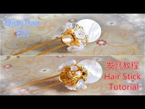 QingTian DIY - Hair Accessories White Moon Flowers Hair Stick Hair Pin 白月上的花发簪