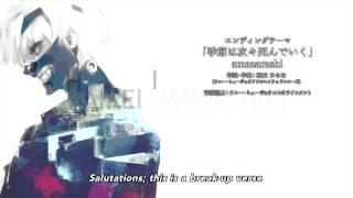[Piano+Strings Instrumental] Tokyo Ghoul √A Ending - Kisetsu wa Tsugitsugi Shindeiku