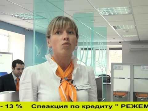 Банковские вклады Ростов-на-Дону